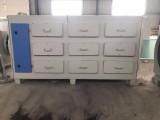 厂家生产抽屉式活性炭吸附环保箱喷漆房