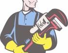 石家庄家政保洁 换纱窗 清洗家电 清洗地暖 修水管 修暖气