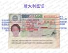 意大利个人旅游签证办理找上海盛签服务好价格优
