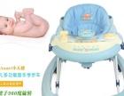 母婴用品加盟 母婴儿童用品