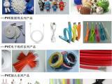 深圳再生abs价格行情PVC橡塑原料