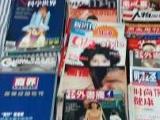 2002-2003部分国内杂志及少量书藉