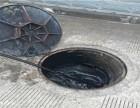 杭州庆春路抽隔油池专业清理化粪池价格
