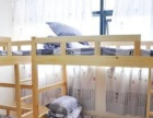 浦东市中心《男生公寓》干净+安全、月租/短租房、专人管理打扫