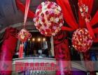 保定中秋节商场布置 创意策划 媒体宣传 现场执行 礼仪庆典