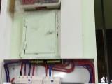 顺德伦教鸡洲承接旧房翻新墙面修补电路安装电工服务