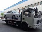 北京房山有上门流动补胎拖车搭电的吗