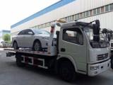 东莞企石高速汽车快修/高速24小时汽车救援