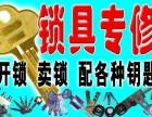 西宁安装密码锁电话丨西宁安装密码锁时间多久丨
