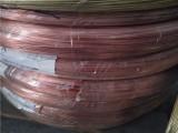 供应t2紫铜线 压黄铜扁线 精密全软黄铜线