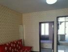 状元城 精装 2室 拎包入住 不包费用