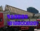 到贵港玉林百色物流公司货运部配货站危险品冷藏车回程