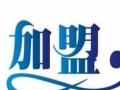 如何加盟湖北襄阳凯安尼直销事业加盟 网站代理