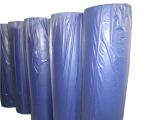供应全新料PP丙纶纺粘无纺布 专业厂家生产各种颜色无纺布