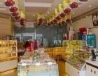 商丘市睢阳区黑森林蛋糕实体店网上送货上门生日蛋糕