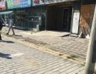 大兴西红门地铁宜家荟聚临街商铺450平米不限业态