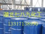 厂家乙二醇 直销防冻液专用乙二醇 批发涤