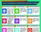 专业制作 微信商城 微信网站公众号开发 代维护