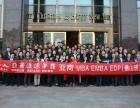 在职MBA进修,佛山MBA进修班,香港亚洲商学院