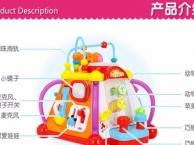 汇乐多功能小天地宝宝儿童早教益智玩具