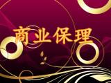 广州商业保理公司价格
