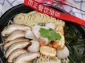 天津 砂锅米线培训 顶正小吃培训