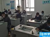 陕西省特种设备锅炉工培训 西安北关叉车电梯司机起重机报名地方