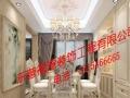 东营福湦装修,新房,婚房,二手房改造,免费量房报价