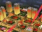 清镇市【国际迪拜城】 下城市广场旺铺出售十年包租