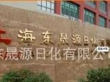 上海化妆品加工厂