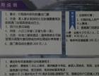 香港澳门5天4夜超低价品质双人游