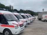 喀什擔架車護送患者 順安達醫療服務中心