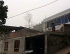 白溪 仓库 加工房... 300平米