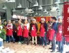 鲜芋仙甜品台湾甜品培训班上海新鸿斌专业培训甜品技术