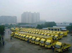 广州天河区搬家公司 广州天河区搬家 广州天河搬家