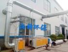 信阳地区环评报告编制除尘器 光氧催化设备销售