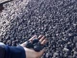 销售大陕北高热量耐烧烤烟煤80块,85块49块煤炭末煤价格