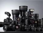回收佳能单反相机,尼康单反相机,索尼单反相机,单反镜头回收