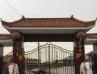 托县神泉出售 超火旅游度假村