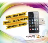 营销手机选哪家?讴姆营销手机畅销海内外