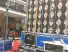 贵阳舞台桁架搭建、灯光音响LED大屏出租、庆典策划