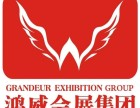 2019年第二届重庆餐饮食材展