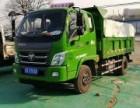 北京市建筑垃圾清运 装修垃圾清运 低价回收各种废料