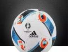 2016新款正品欧洲杯足球