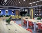 杭州下城区城北工位出租,甲级写字楼办公环境