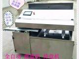 月饼排盘机 月饼自动摆盘机月饼码盘机长期批发供应