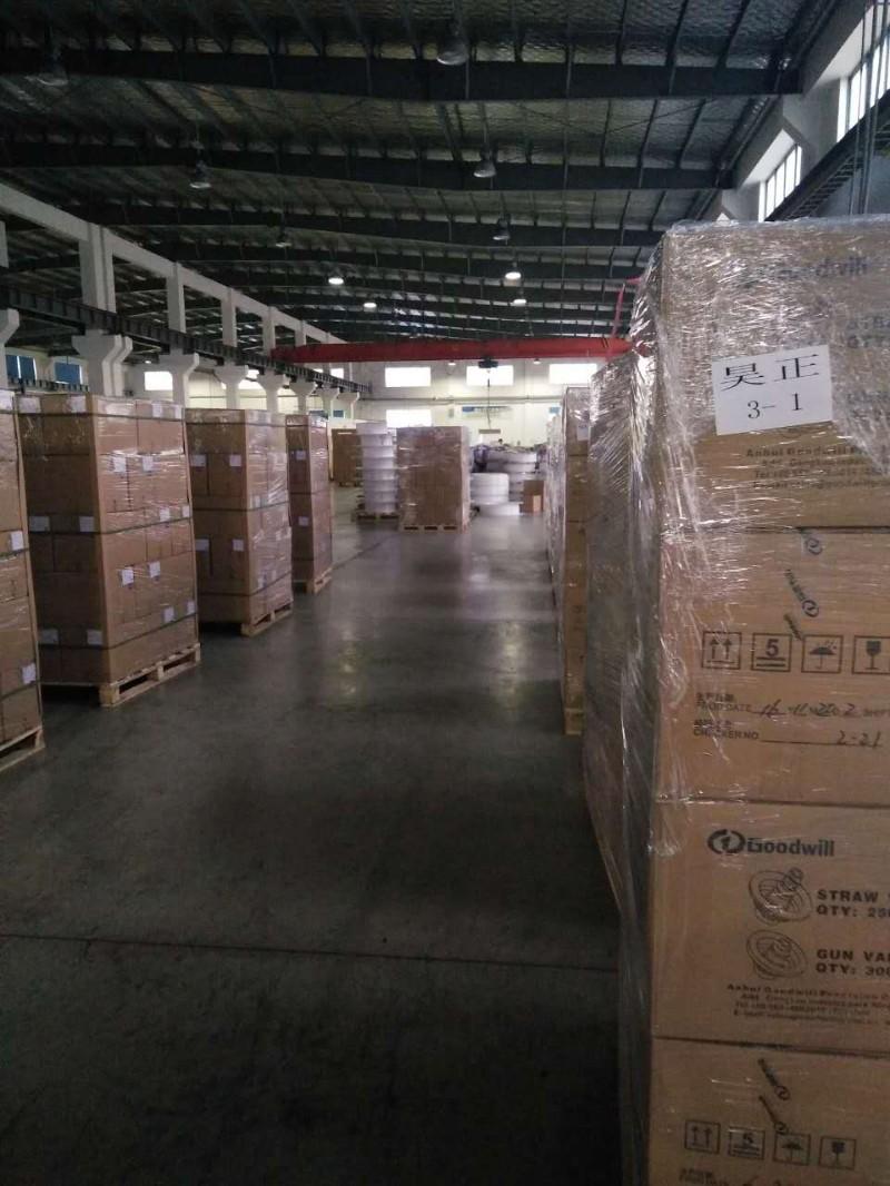 芜湖到德阳物流专车 物流 货运 专线 运输 公司