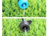热销园林生产滴头 各种型号规格压力补偿式滴头 配套滴灌管