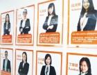 青岛西班牙语培训班 按需定制各阶段留学西语课程