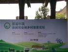 杭州喷绘写真 展架 横幅 易拉宝 桁架舞台搭建
